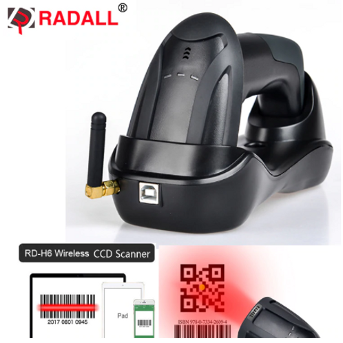 RADALL Wireless Barcode scanner RD-H8