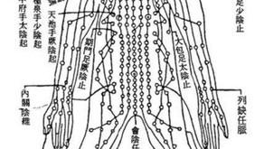 Réflexologie et tradition chinoise