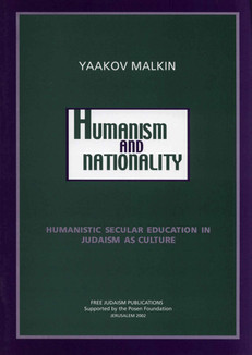 Humanism and Nationality