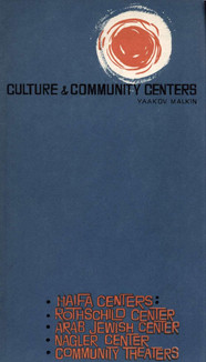 Culture and Community Centers