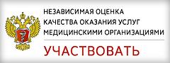 banner_nok.png