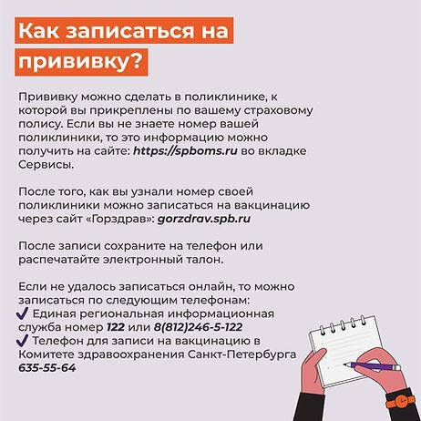 vaccine-card-02.jpg
