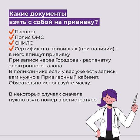 vaccine-card-03.jpg