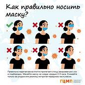 mask-gcmp_social.jpg