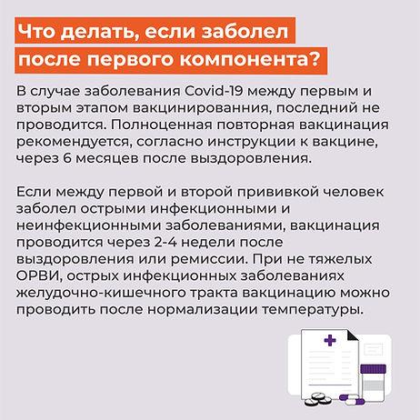 vaccine-card-05.jpg