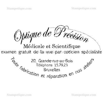 Optique - France Papillon stamp
