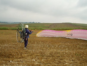 paramotor Reverse launch