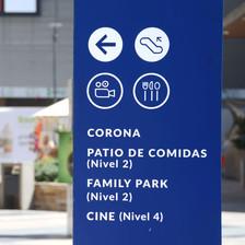 La Calera Shopping Centre