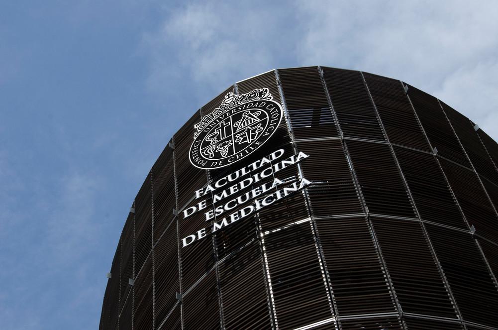 Logo on facade