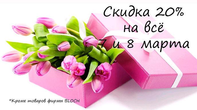 8_marta-1.jpg