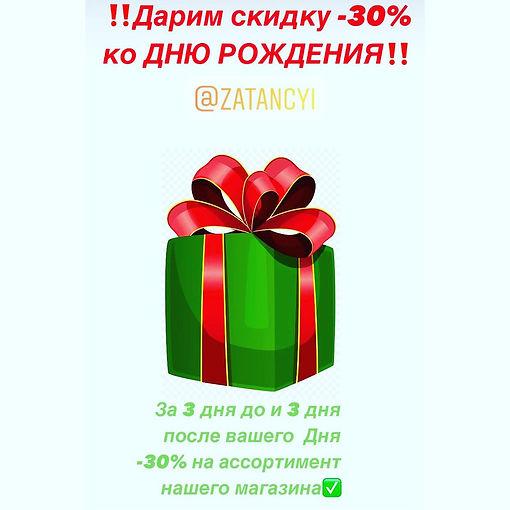 WhatsApp Image 2020-07-23 at 14.09.12.jp