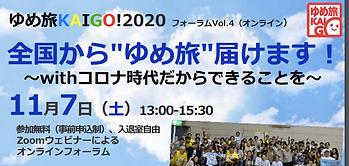 スクリーンショット 2020-10-12 13.55.53.png