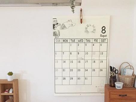 【風水術】カレンダーは10月になっている? 時空に関する2つのポイント