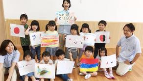 """""""ゆめ旅KAIGO!2020""""の活動に賛同し一緒に活動してくれているマミー保育園"""