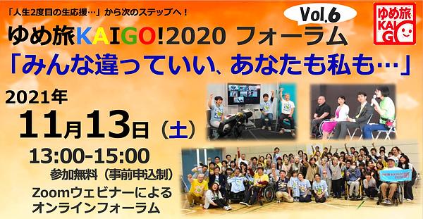 スクリーンショット 2021-10-13 14.53.10.png