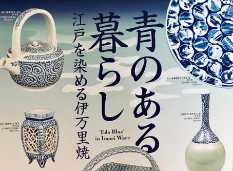 【風水】江戸の人が憧れたブルー・伊万里の器は財運のシンボルになる✨