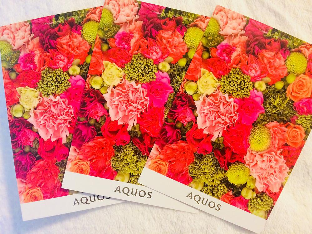 お花のポストカード 風水愛のエリアのアート