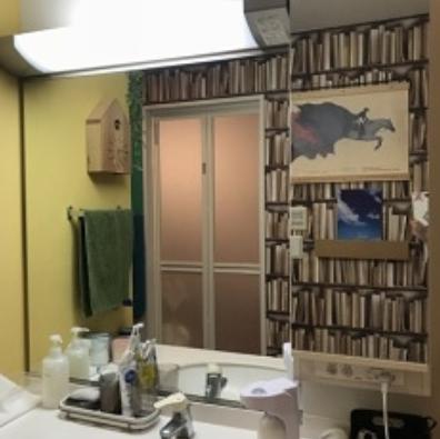 啓蒙知識のバグアの風水 浴室の風水 コンテンポラリー風水フジワラユカ