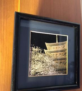 風水アート 誉のエリアのアート 東寺と桜