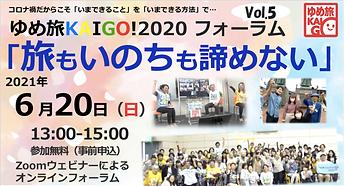 スクリーンショット 2021-05-23 15.51.09.png