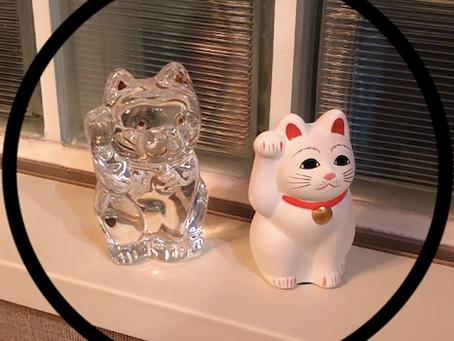 【風水】「見える」と「見えない」招き猫で陰陽を造る✨