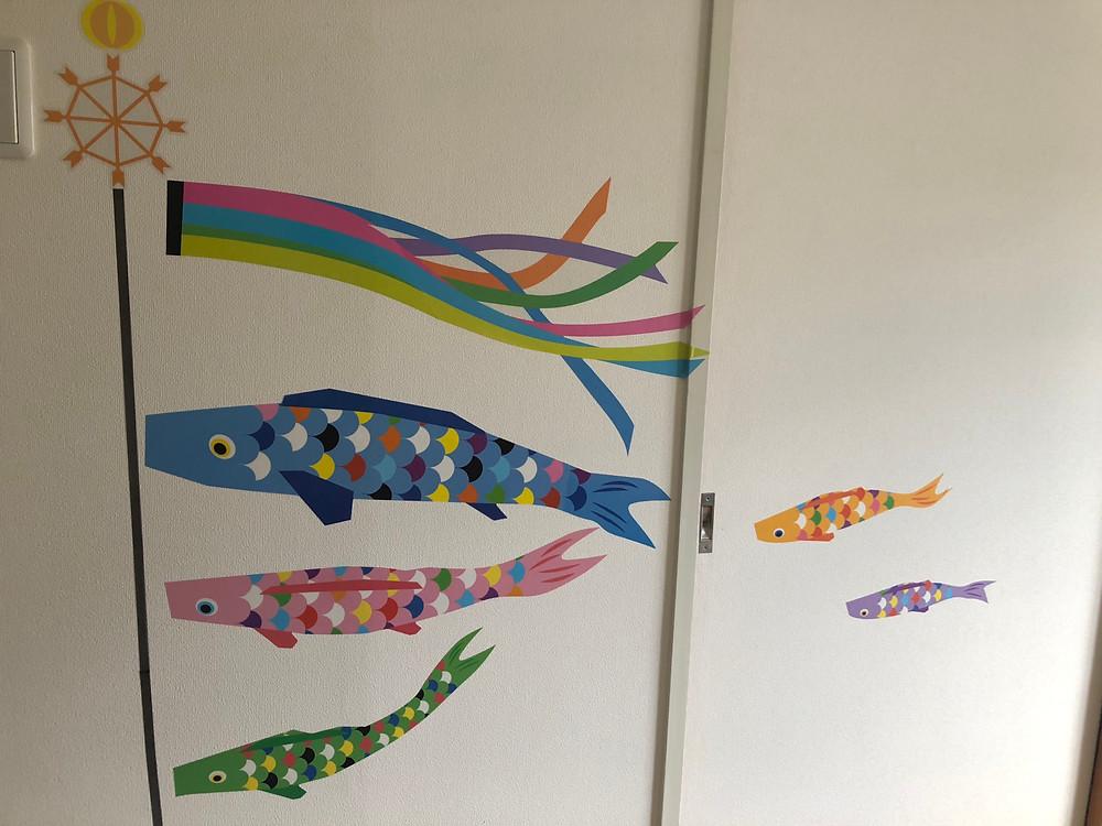 財の風水アート 鯉のぼりウォールステッカー コンテンポラリー風水フジワラユカ