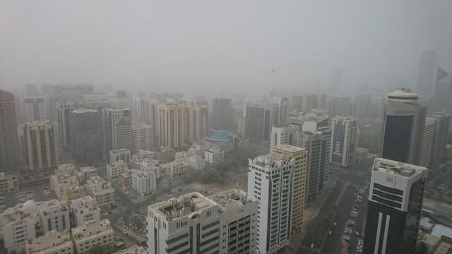 大気汚染のイメージも性格を悪くする コンテンポラリー風水フジワラユカ