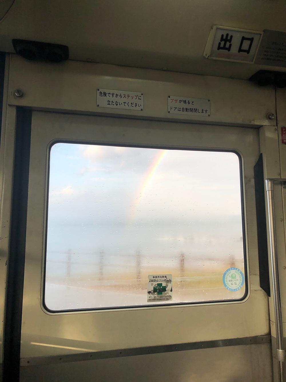 東尋坊にかかった虹 旅の風水 コンテンポラリー風水フジワラユカ