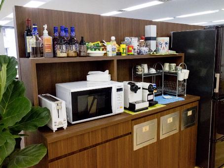 【オフィスの風水】会社の業績やチームワークを高めたいとき給湯室を見直してみよう✨