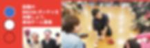 スクリーンショット 2019-08-10 11.39.57.png