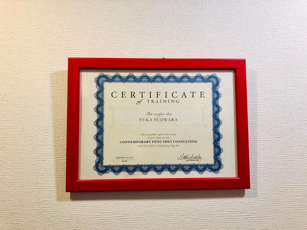 風水認定証や賞状の効果的な飾り方 コンテンポラリー風水コンサルタントフジワラユカ