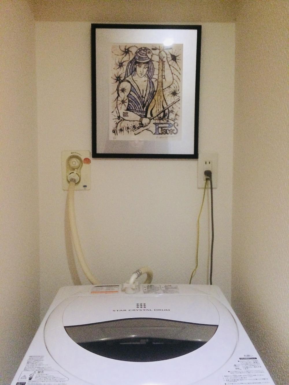 脱衣場の風水 風水洗濯機の蓋をしめる 風水インテリア