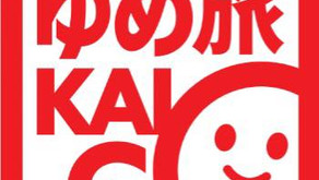 ゆめ旅KAIGO!のロゴができました