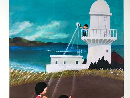 【風水】子どもの頃の自由な自分を引き出してくれるアートを部屋に飾る✨