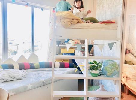 【風水】リビングに見せられる二段ベッド!夫婦と子の寝室を創出したGoodアイデア✨