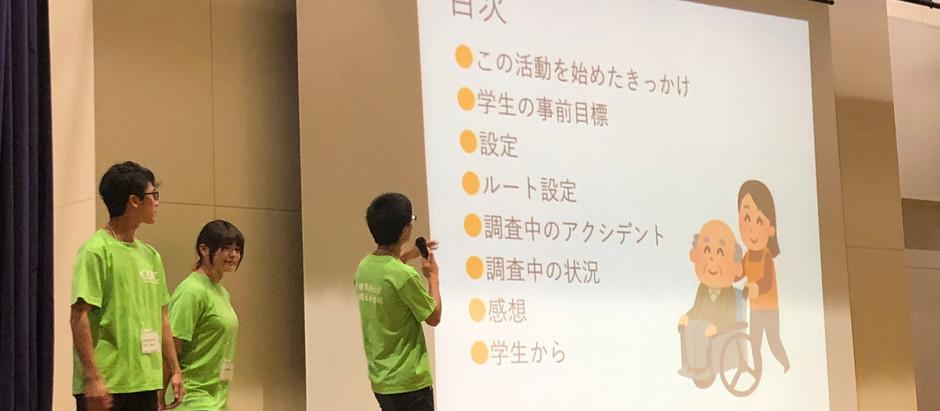 車いすde GO! 学生たちが車いすで東京を横断!