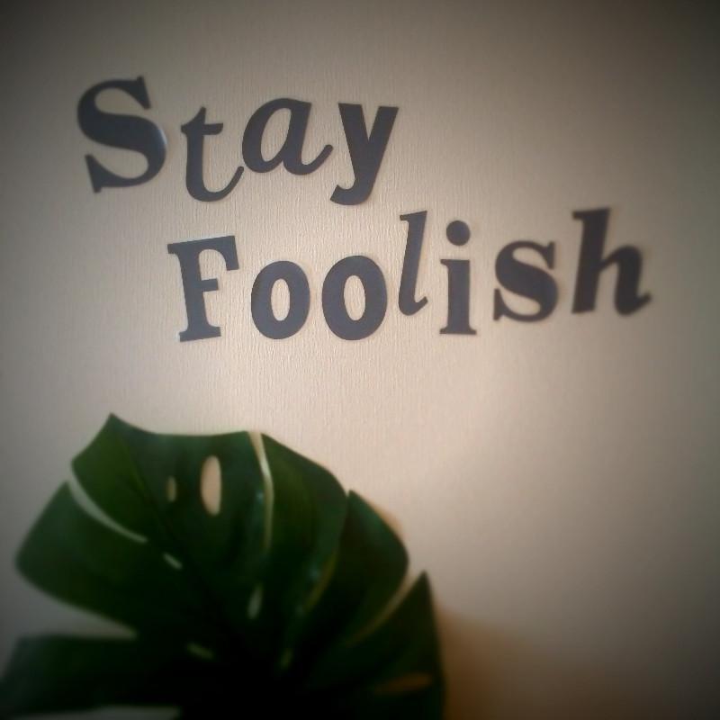 Stay Foolish ウオールステッカー 風水子ども・創造性を支援する風水インテリア