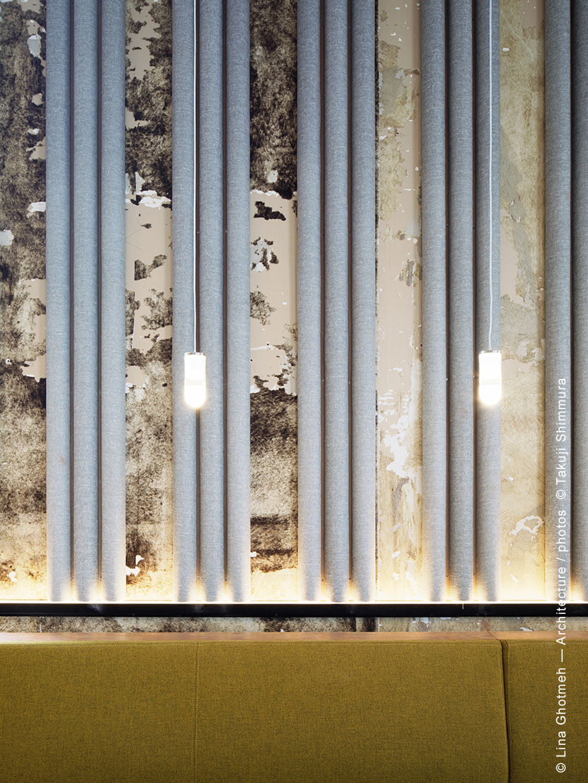 restaurant palais de tokyo luminaires