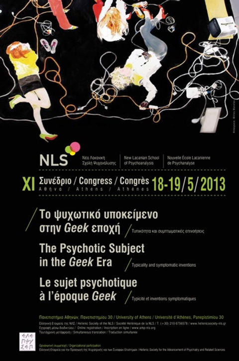 NLS Congress 2013.jpg
