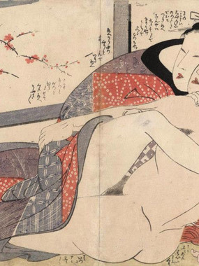 Isumi Shikibu