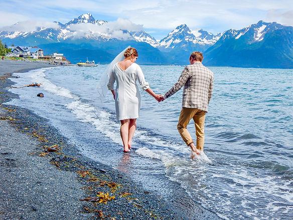 weddingphotographeralaska.jpg