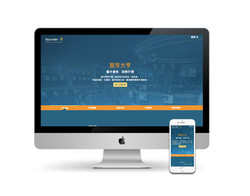 RWD Web design plan