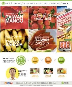 Mori Website