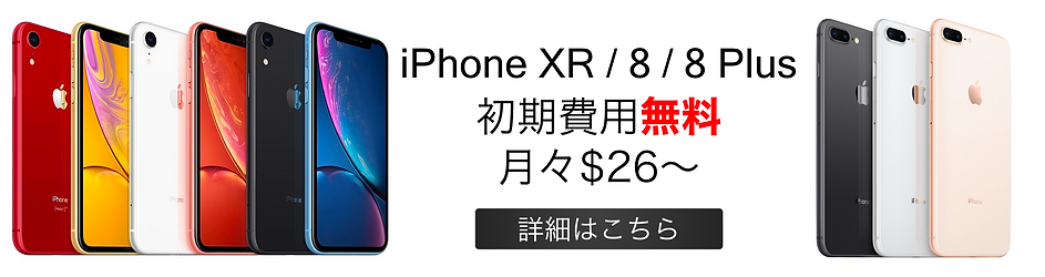 iphone_campaign_3.png