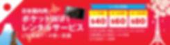 2020_2_universal_mobile_banner_red1.jpg