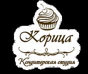 """Домашняя кондитерская """"Корица"""""""