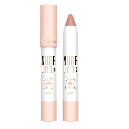 GR Nude Look Creamy Shine Lipstick - 01 Nude