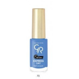 GR Express Dry Nail Lacquier - 70