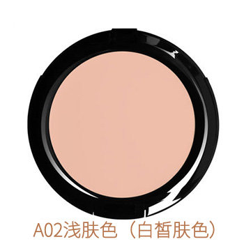ZFC Compact Foundation - A02