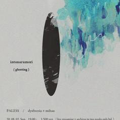 intonarumori (ghosting)